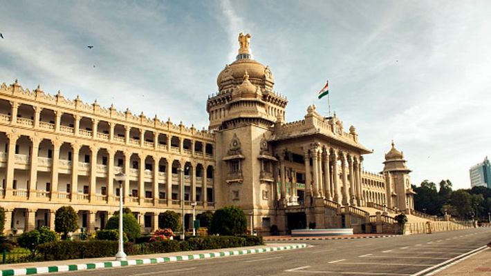 Karnataka Budget 2019