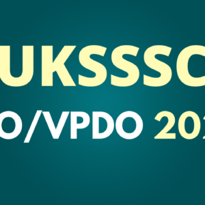 UKSSSC 2020